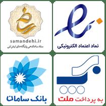 لوگوی اعتماد سایت وداتک