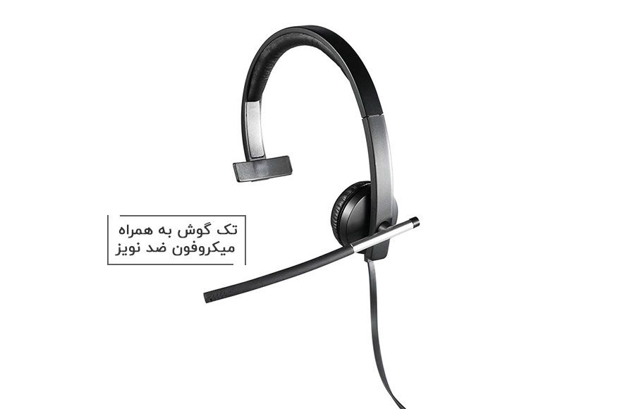 logitech headphone h650e